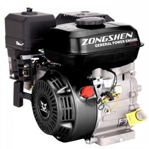 Двигатель бензиновый Zongshen ZS 161 F